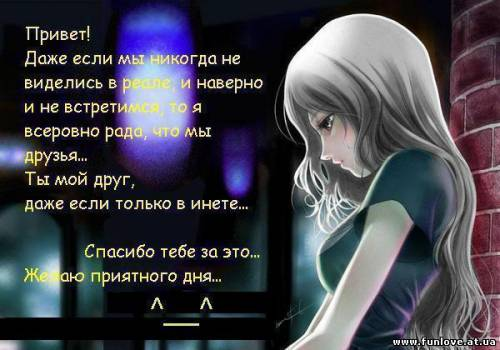 http://funlove.at.ua/_ph/1/2/759391565.jpg