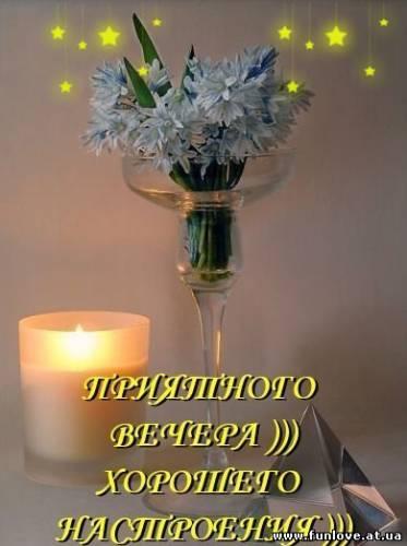 красивые картинки - Текст