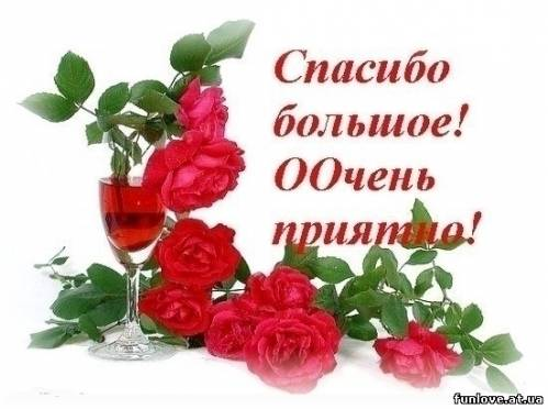 http://funlove.at.ua/_ph/17/2/745331374.jpg